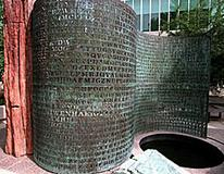 Kryptos from digiserve.com website: 'Artistic Enigma'
