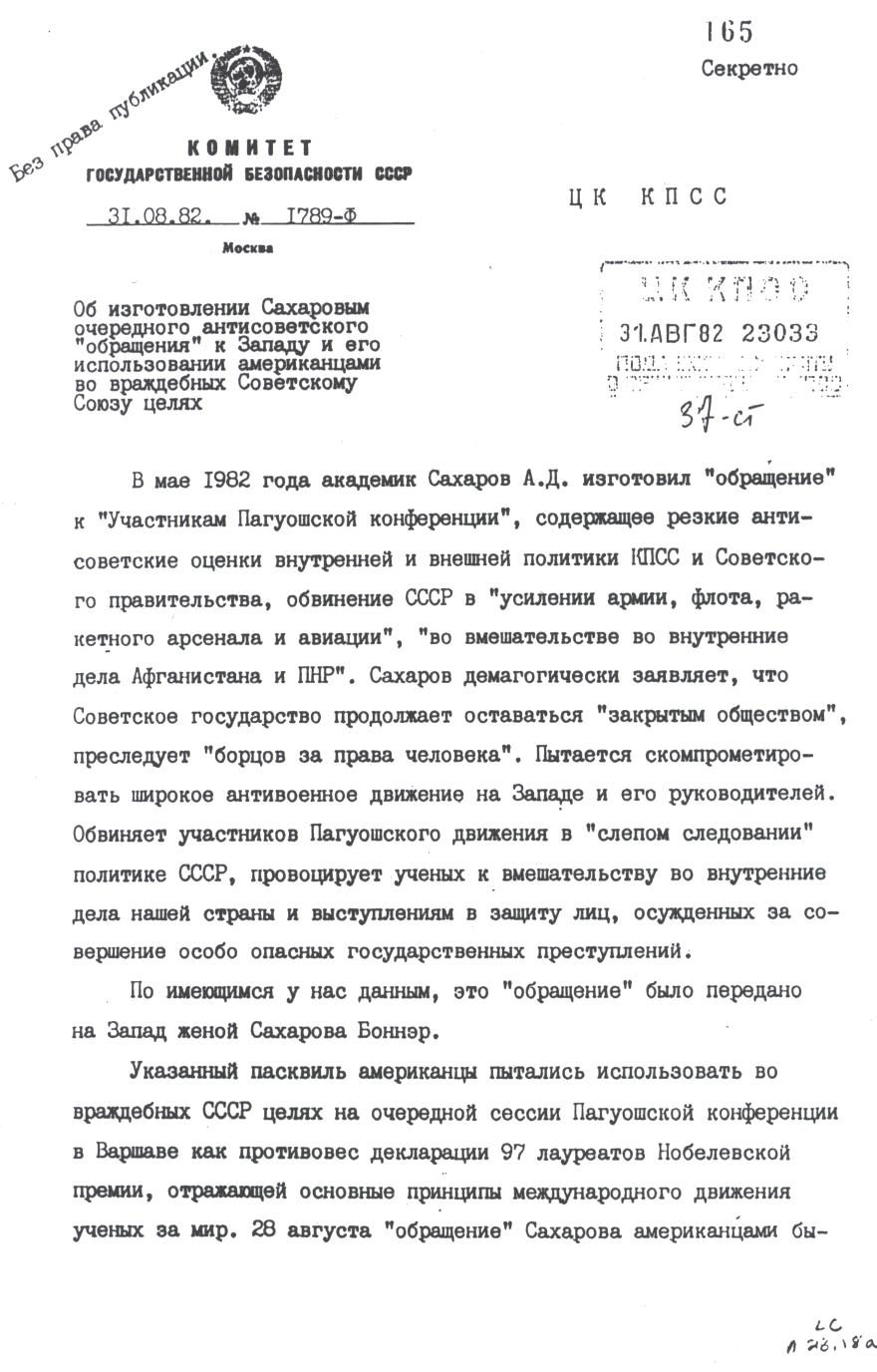 Folklore Site Documents In Russian 66